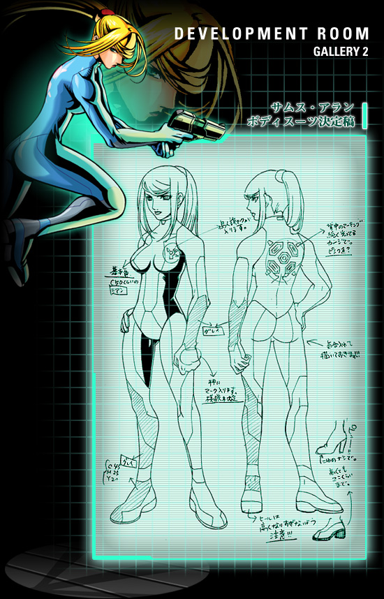 Design documents of the Zero-Suit.